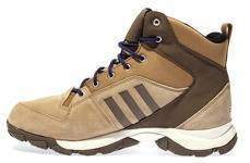 ADIDAS buty WINTERSCAPE Q21317 -35%